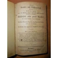 Abdias - Das Apostel- und Missionarbuch (kaufen)
