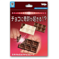 Trick Chocolate Break (kaufen)